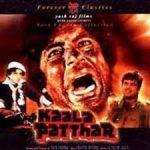 Daljeet Kohli Revives Ashish Chugh's Fav 'Hidden Gem' As Potential 'Multibagger Stock'